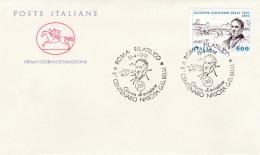 1991 ITALIA - 04 GIOACCHINO BELLI - FDC CAVALLINO - ANNULLO ROMA FILATELICO - 6. 1946-.. Repubblica