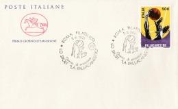 1991 ITALIA - 06 PALLACANESTRO - FDC CAVALLINO - ANNULLO ROMA FILATELICO - 6. 1946-.. Repubblica