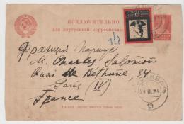 RL249 / / - RUSSLAND - P 1 Von 1923, Aufgewertt Mit Michel Nr. 240 B I. Moskau Nach Paris 24.6.24 - Covers & Documents
