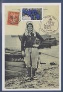 = Soulac 1900 Amicale Philatélique Postiers Télécommunicants Aquitaine N° 4039 Soulac Sur Mer 2-3.6.07 Les Vieux Métiers - Gedenkstempels