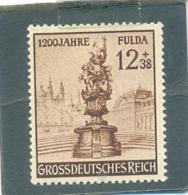 1944 ALLEMAGNE Y & T N° 790 ( ** ) Fondation De Fulda - Duitsland