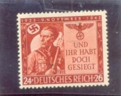 1943 ALLEMAGNE Y & T N° 782 ( ** ) National Socialiste - Duitsland