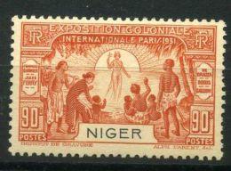 NIGER (  POSTE ) : Y&T  N°  55  TIMBRE  NEUF  AVEC  TRACE  DE  CHARNIERE , A  VOIR . - Niger (1921-1944)