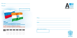 Russia 2017 Postal Stationery Cover 70 Years Of Diplomatic Relations Russia - India Flags Flag - Briefe