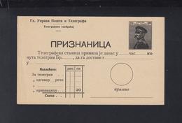 Serbia Telegramm Stationery Unused - Serbien