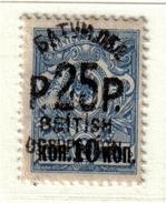 420. Batum, 1919, SC 36, Mint