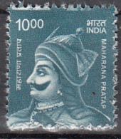 INDIA, 2015, 2016, Definitive, Definitives, Maharana Pratap, Makers Of India,  MNH, (**) - India