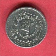 10 PAISA  COURONNEMENT VIRENDRA  (KM 808)  TTB/SUP 1,25 - Nepal