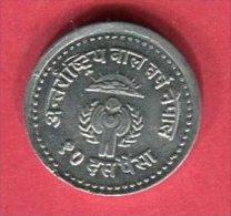 10 PAISA ANNEE DE L'ENFANCE (KM 811)  TTB/SUP 1,25 - Nepal