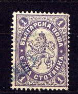 Bulgarien  Nr.25         O  Used       (282) - 1879-08 Principauté