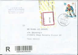 Macedonia R - Letter.post Label And Motive Stamp 2006 Winter Olympic Games - Turin, Italy.skiing.sport - Macedonia