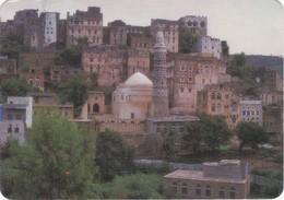 Cartolina - Postcard    -  Yemen. - Yemen