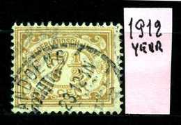OLANDA - HOLLAND - Nederlandsch  Indie - Year 1912 - Usato - Used. - Niederländisch-Indien