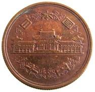 1953 - Japan 10 Yen - (year 28)Y# 73 - Giappone