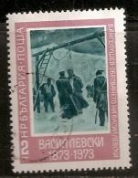 BULGARIE  N° 1990    OBILTERE - Bulgarien