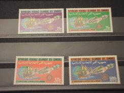 COMORES - 1985 ROTARY  4 Valori - NUOVI(++) - Isole Comore (1975-...)