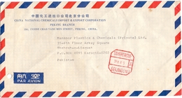 1986 CHINA TO PAKISTAN COVER WITH METER MARK. - China