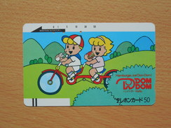Japon Japan Free Front Bar Balken Phonecard -  110-697 / Hamburger Dom Dom, Cicling - Japan