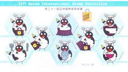 HONG KONG 2015 31st ASIAN INTERNATIONAL STAMP EXHIBITION, 8v SHEET OF LABEL - 20-11-2015 - Unused Stamps