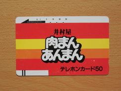 Japon Japan Free Front Bar, Balken Phonecard - 110-784 / - Japan