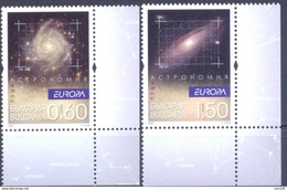 2009. Bulgaria, Europa 2009, 2v, Mint/** - Europa-CEPT