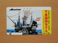 Japon Japan Free Front Bar, Balken Phonecard - 110-820 / Ship, Schiff, Bateau - Japan