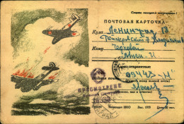 """1943, Illustrated Card Used From Fieldpost Number """"""""09443"""""""" To Leningrad PO 18 With Censor """"""""16323"""""""". Card Folded Vertic"""