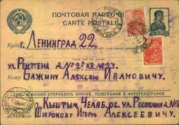 1941, Uprated Card Sent From KISHTEIM, Cheljabinsk Oblast On Sept. 9 Th And Arrived In Leningrad On Okt. 10th - 1923-1991 URSS