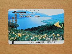 Japon Japan Free Front Bar, Balken Phonecard - 110-848 / Landscape, Flowers, Blumen - Japan