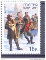 2014. Russia,  Europa 2014, 1v, Mint/** - 2014