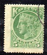 XP2889 - CRETA , 5 Lepton Verde Usato - Creta