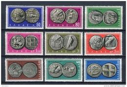 Grecia 1963. Yvert 785-93 ** MNH. - Greece