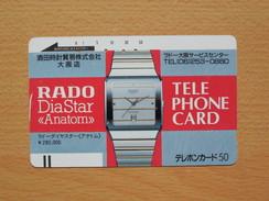 Japon Japan Free Front Bar, Balken Phonecard - 110-876 / Rado - Hand Uhr, Wrist Watch - Japan