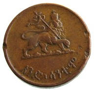 1943 - 1944 -  1 Santim (Ande Santeem - አንድ ፡ ሳንቲም) -KM# 32 - Etiopia
