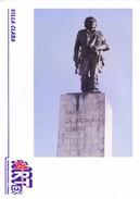 CUBA PICTURE POST CARD -  VILLA CLARA - SCULPTURE - Postcards