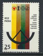 °°° INDIA - Y&T N°439 - 1975 MNH °°° - Nuovi