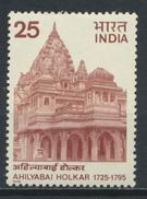 °°° INDIA - Y&T N°443 - 1975 MNH °°° - Nuovi