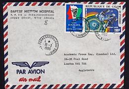 A5697 IVORY COAST 1986, Cover From Ferkessedougou To England - Ivory Coast (1960-...)