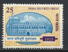 °°° INDIA - Y&T N°462 - 1975 MNH °°° - Nuovi
