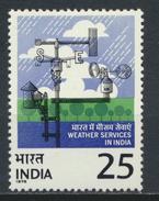 °°° INDIA - Y&T N°465 - 1975 MNH °°° - Nuovi