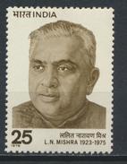 °°° INDIA - Y&T N°468 - 1976 MNH °°° - Nuovi