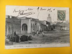 2.2652 - Touggourth Bureaux De La Douane - Tlemcen