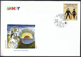 Croatia Zagreb 1994 / Year Of The Family / FDC - Childhood & Youth