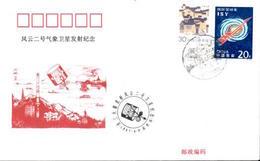 Lancement Satellite Météo Chinois FY 2A - 6/10/1997 - FDC & Commémoratifs