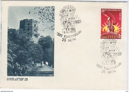 Lithuania USSR Canceled In Vilnius 1961, 25th Anniv. Of Constitution USSR - Lithuania