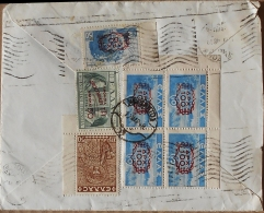 Greece, Athens 1948, Mar 12, Inland 450 Dr Letter, Rate From 1947, Nov 16 To 1950, Aug 20 - Cartas