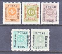 MONTENEGRO   J 14-18  * - Montenegro