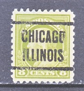 U.S. 470   Perf 10.   (o)   No  Wmk.  Flat Press   1916-17 Issue - Used Stamps