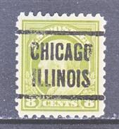 U.S. 470   Perf 10.   (o)   No  Wmk.  Flat Press   1916-17 Issue - United States