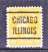 U.S. 472   Perf 10.   (o)   No  Wmk.  Flat Press   1916-17 Issue - United States